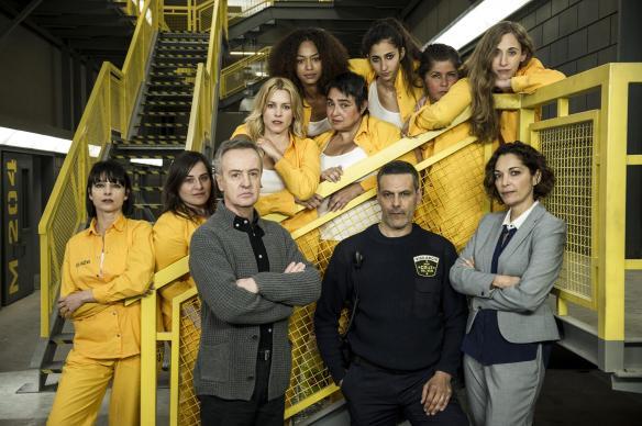 Protagonistas de la serie VIS a VIS, de Antena 3